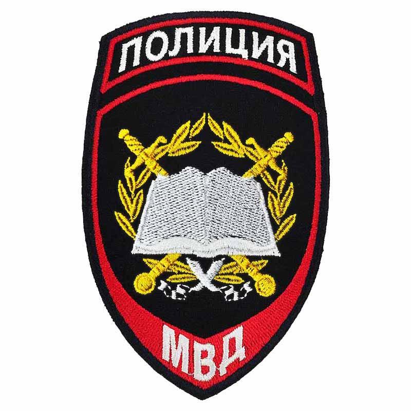 Шеврон МВД учебное заведение