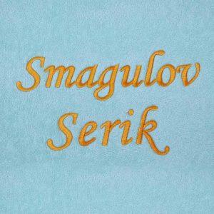 Вышивка на полотенце smagulov serik