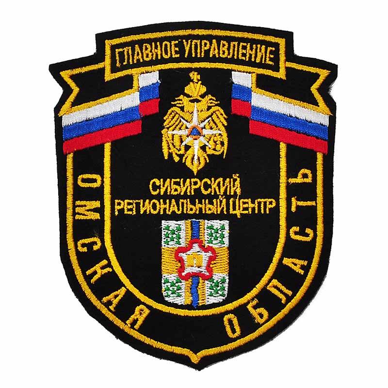 Шеврон МЧС ГУ Омская область