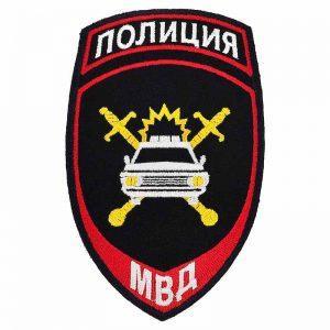 Шеврон нашивка основа темно-синего черного цвета МВД ГИБДД