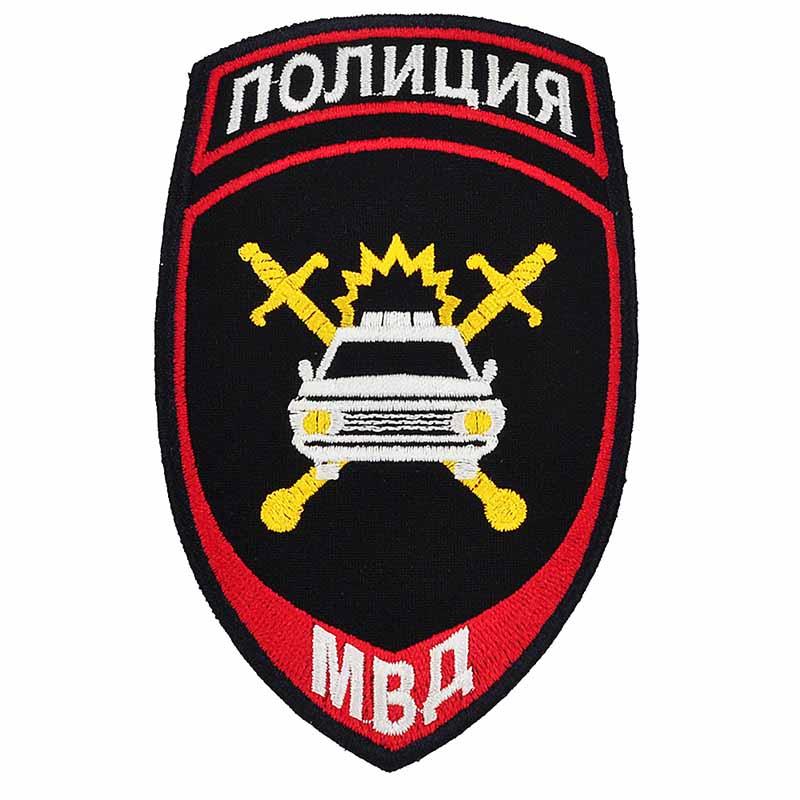 Шеврон МВД ГИБДД и ДПС