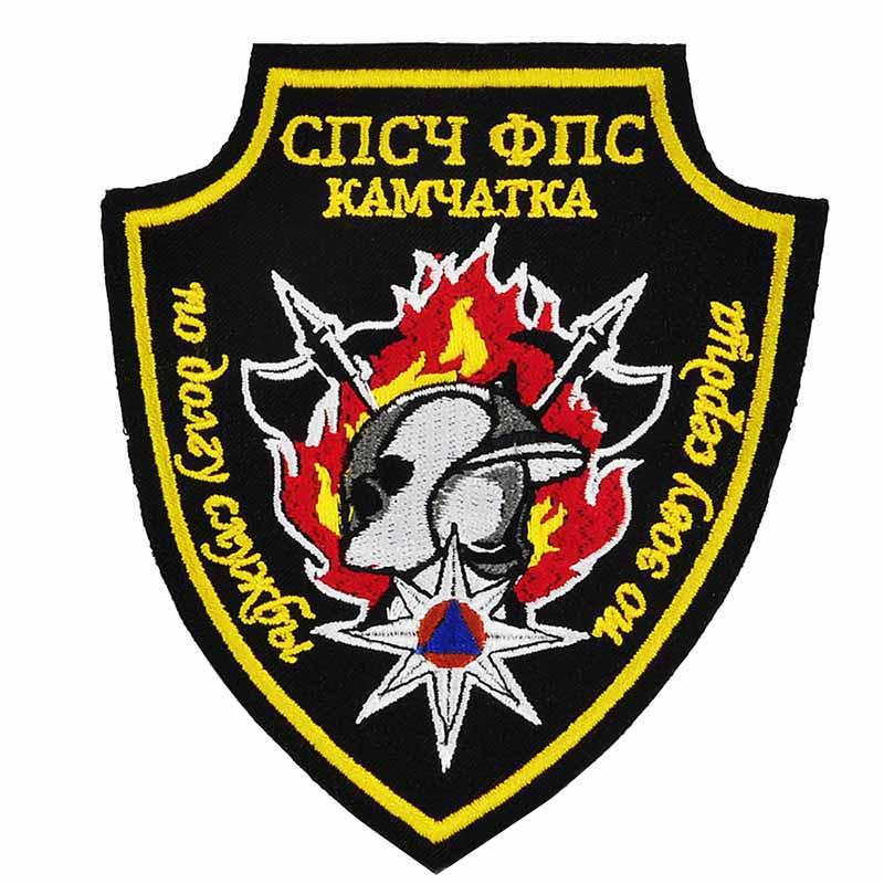 Шеврон МЧС пожарно-спасательная часть ФПС Камчатского края