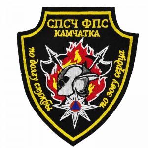 Шеврон нашивка на форму купить пожарно-спасательная часть ФПС Камчатского края