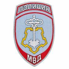 Шеврон МВД Вневедомственная Охрана