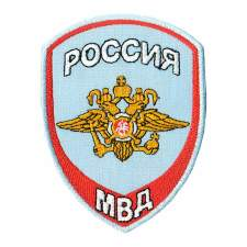 Шеврон МВД Внутренняя служба