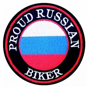 Нашивка байкерская шеврон Proud Russian Biker купить