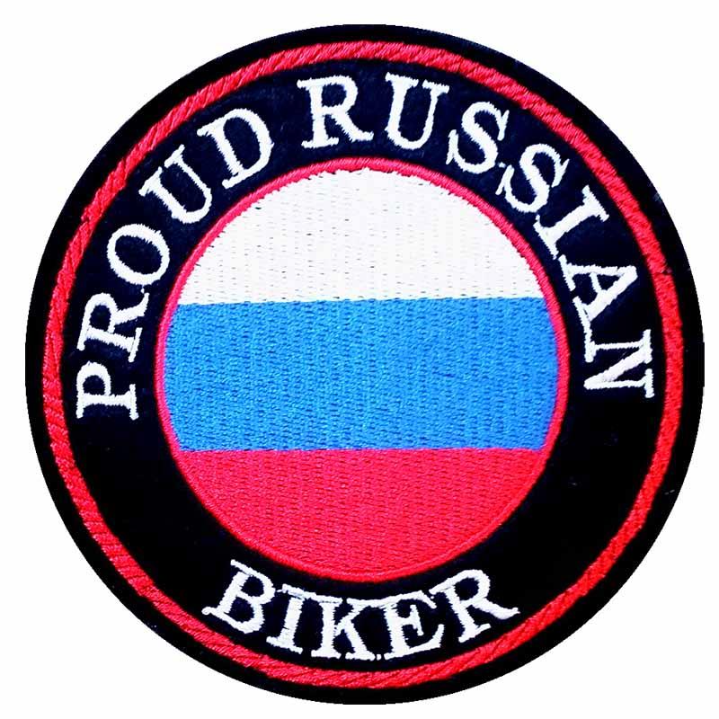 Нашивка байкерская Proud Russian Biker