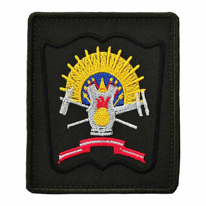 Шеврон ВС Омский танковый институт прямоугольник