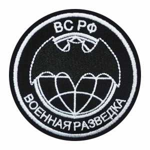 Нашивка ВС РФ Военная разведка летучая мышь
