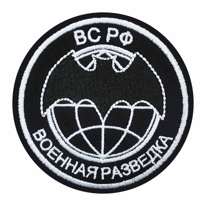 Шеврон ВС РФ Военная разведка