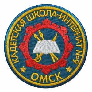кадетская школа интернат №9 синяя