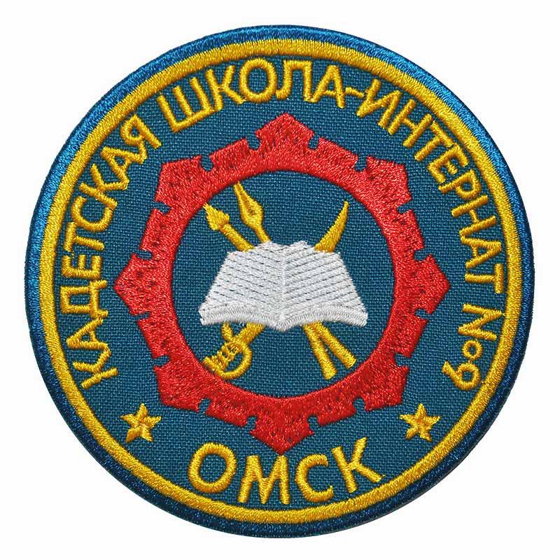 Шевроны кадетская школа-интернат №9