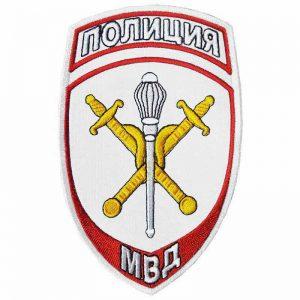 Шеврон нашивка основа белого цвета на форму купить начальник территориального органа МВД