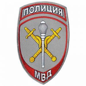 Шеврон нашивка основа стального цвета серая на форму купить начальник территориального органа МВД