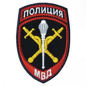 Шеврон нашивка основа чёрная тёмно-синяя на форму купить начальник территориального органа МВД