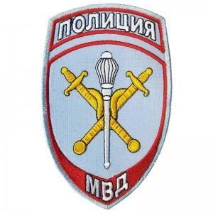 Шеврон нашивка основа серо-голубая на форму купить начальник территориального органа МВД