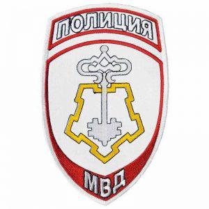Шеврон нашивка основа белого цвета МВД подразделение Вневедомственной Охраны
