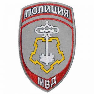 Шеврон нашивка основа стального серого цвета МВД подразделение Вневедомственной Охраны