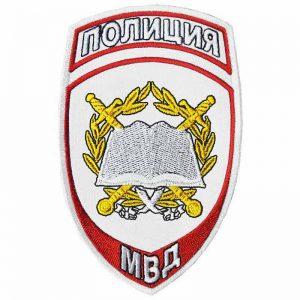 Шеврон нашивка основа белого цвета МВД Полиция сотрудник образовательного учреждения