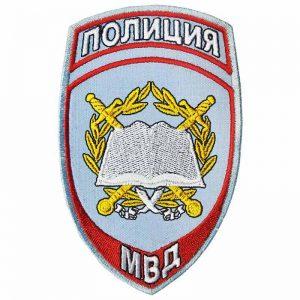 Шеврон нашивка основа серо-голубого цвета МВД Полиция сотрудник образовательного учреждения
