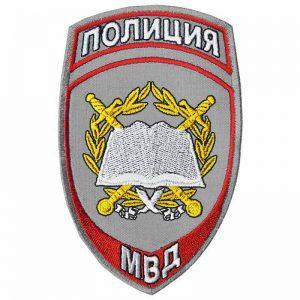 Шеврон нашивка основа стального серого цвета МВД Полиция сотрудник образовательного учреждения