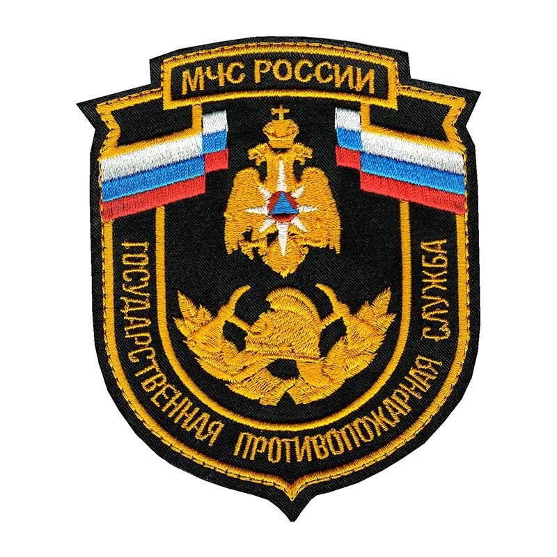 Шеврон МЧС Противопожарная служба