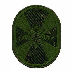 Шеврон нашивка МВД внутренние войска зелёный купить