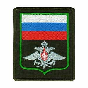 Нашивка Железнодорожные войска приказ 300 прямоугольный офисный