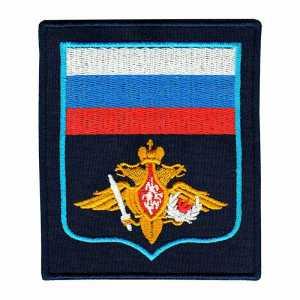 Шеврон нашивка ВС Воздушно Десантные войска ВДВ офисный