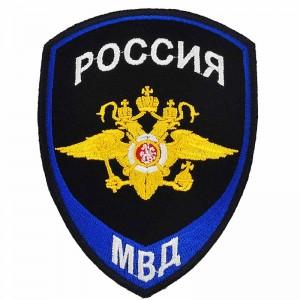 Шеврон нашивка МВД офицер юстиции