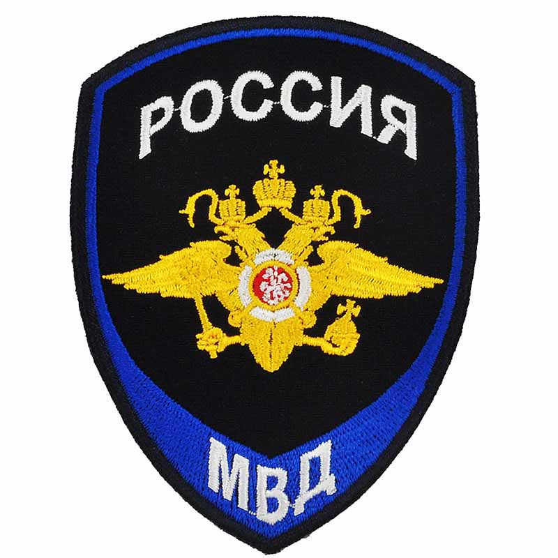 Шеврон МВД Юстиция