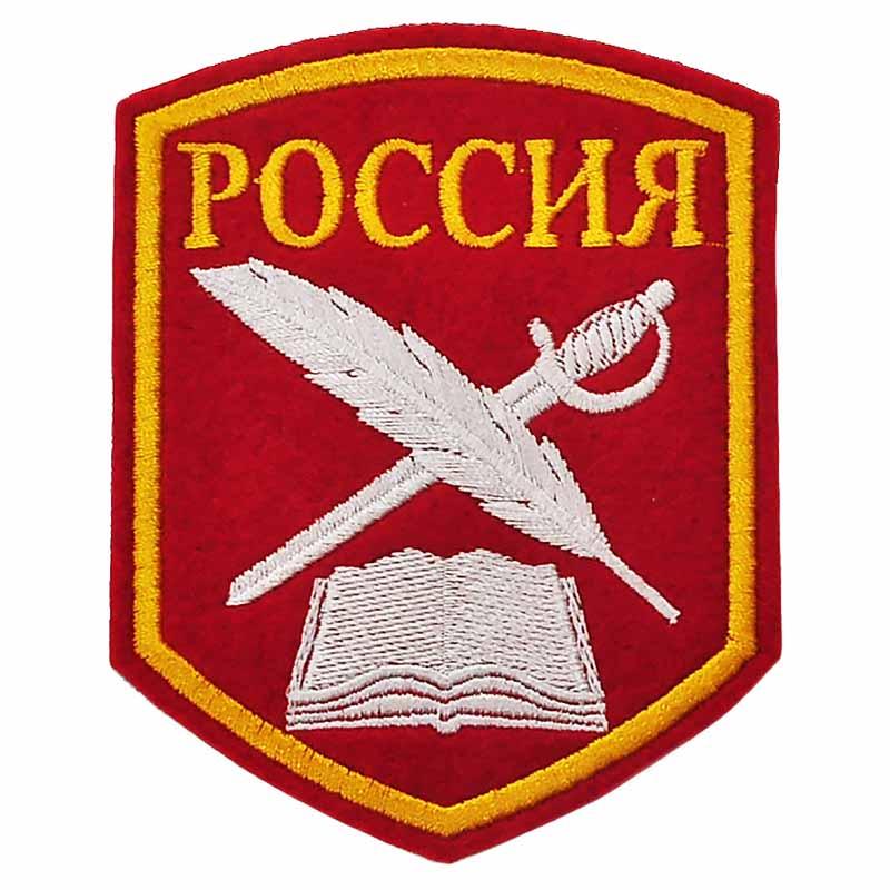 Шеврон Кадетский корпус