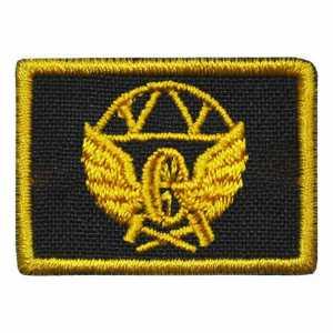 петлица Железнодорожные войска жёлтый