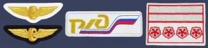 Нашивка шеврон на форму РЖД в интернет магазине