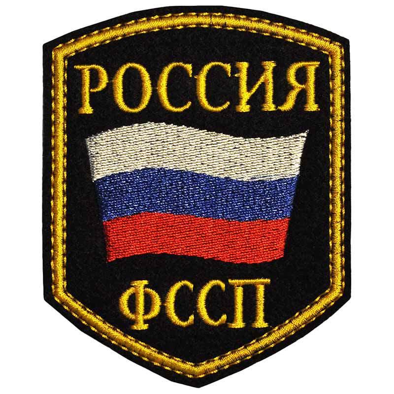 Шеврон ФССП