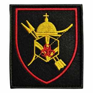 Шевроны РХБЗ Войска радиационной, химической и биологической защиты офисные приказ 300