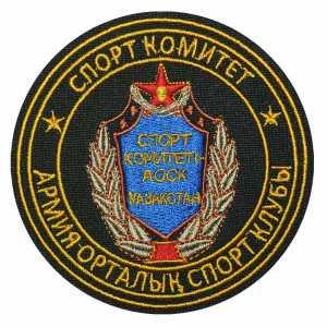 Спорт комитет Армейский спорт клуб казахстан
