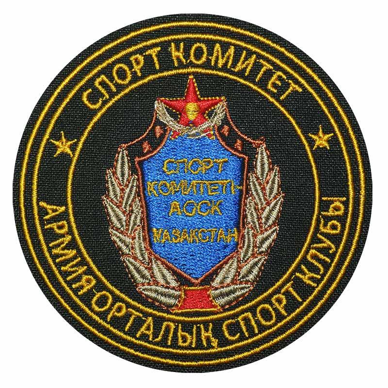Нашивка спорт комитет клуб Казахстан