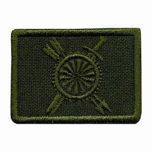 петлица Ракетные войска стратегического назначения зелёный