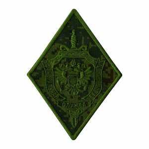Шеврон нашивка ФСБ зелёный на форму