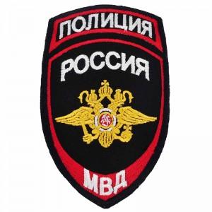 Шеврон нашивка основа темно-синего цвета МВД Полиция