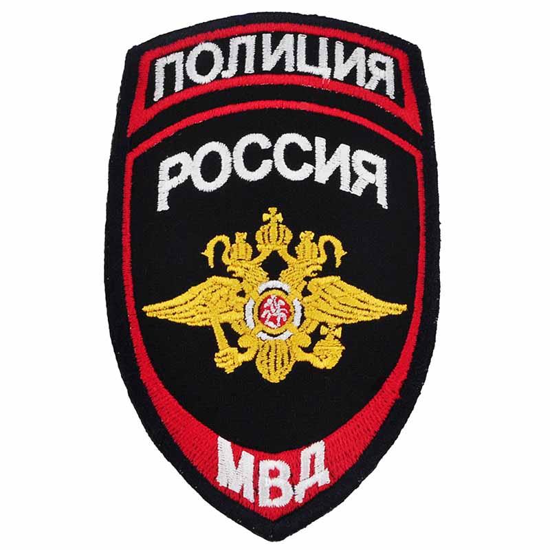 Шеврон МВД рядовой состав и офицер