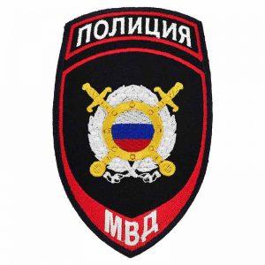 Шеврон нашивка основа темно-синего черного цвета МВД Полиция Охрана общественного порядка