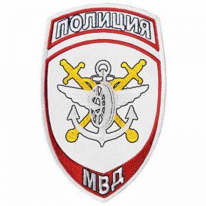 Шеврон нашивка основа белого цвета подразделение территориальных органов МВД на транспорте