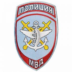 Шеврон нашивка основа серо-голубого цвета подразделение территориальных органов МВД на транспорте