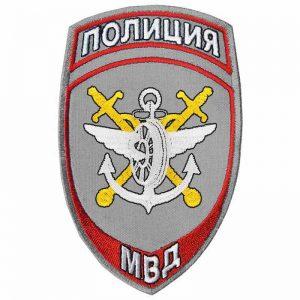 Шеврон нашивка основа стального серого цвета подразделение территориальных органов МВД на транспорте