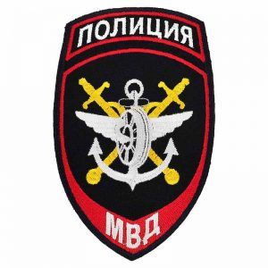 Шеврон нашивка основа темно синяя черная подразделение территориальных органов МВД на транспорте