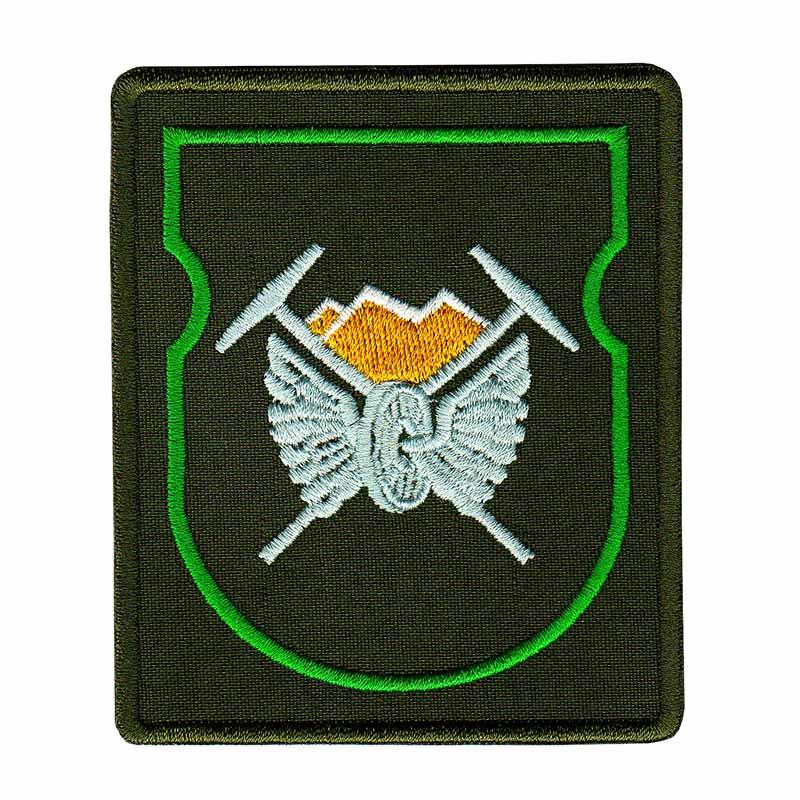 Шеврон ВС Мостостроительный батальон