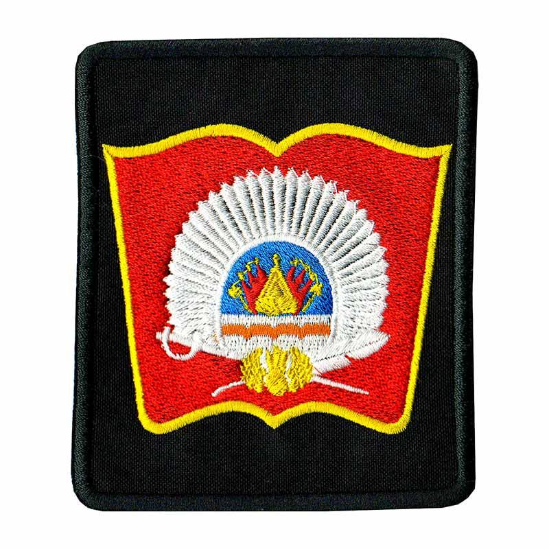 Шеврон Омский кадетский корпус приказ 300