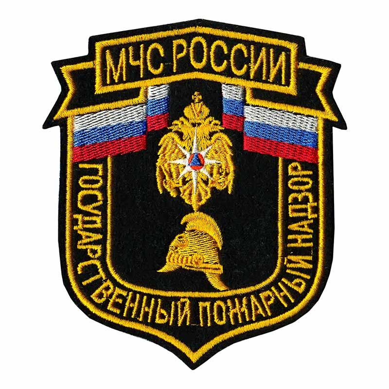 Шеврон МЧС Пожарный надзор